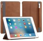 "Etui  Apple iPad Pro 9.7"" - Couverture + Pen, brown - B01DBYUIAS"