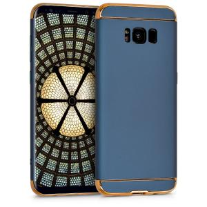 Etui do na Samsung Galaxy S8 Plus Metallic złoty/granatowy - 4057665246164